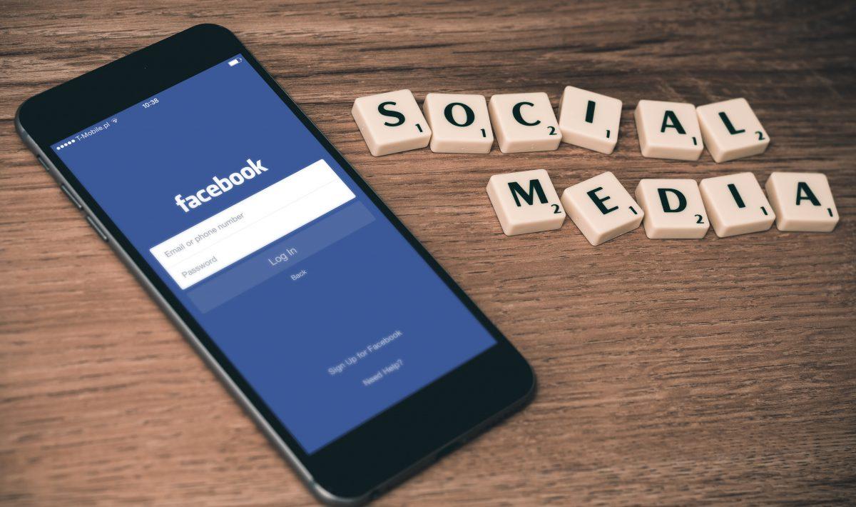 מדריך לניהול הרשאות בפייסבוק